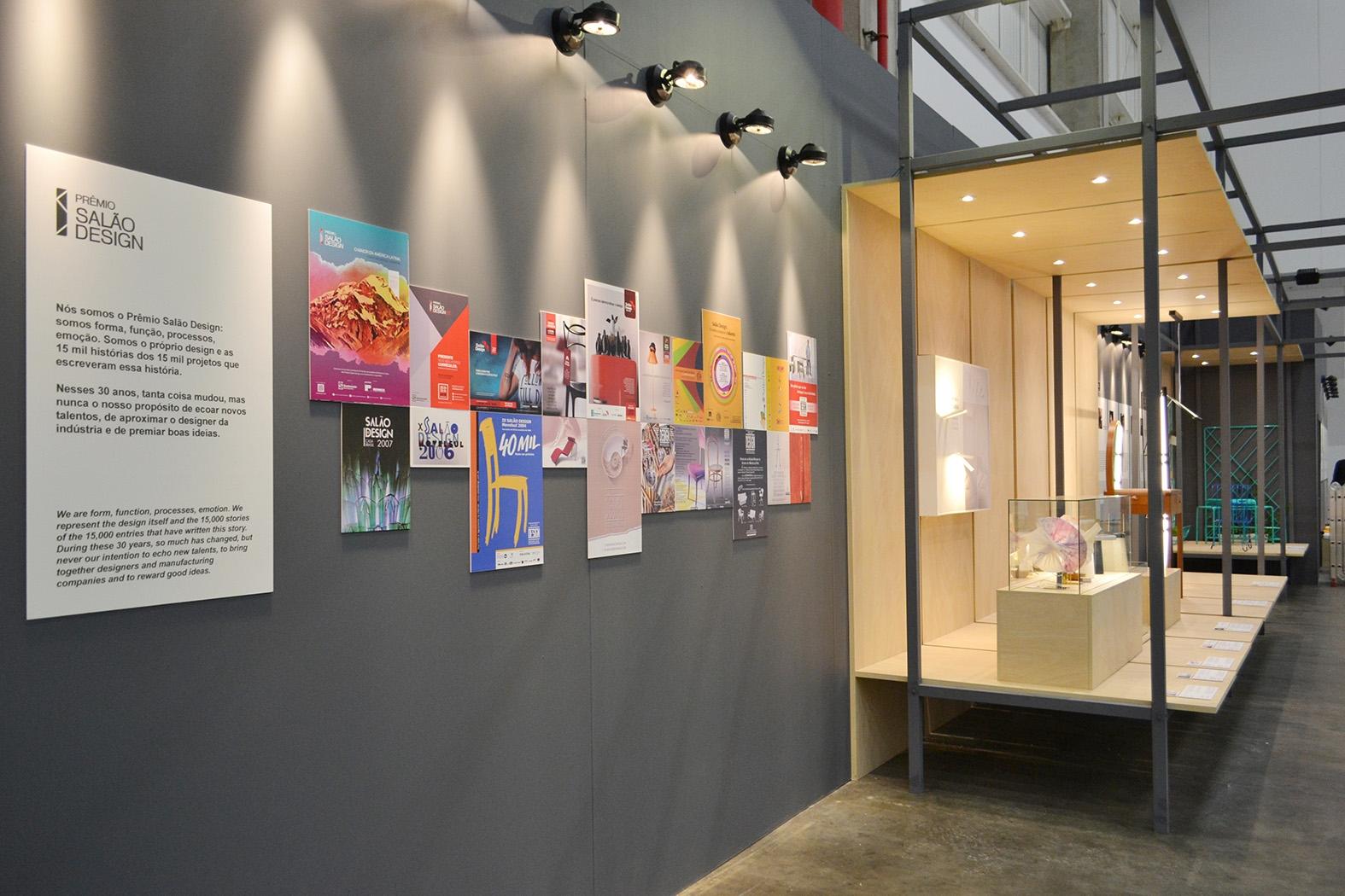 High Design Expo começa nesta quarta com mostra do Prêmio Salão Design e rodadas de negócios do Projeto Raiz