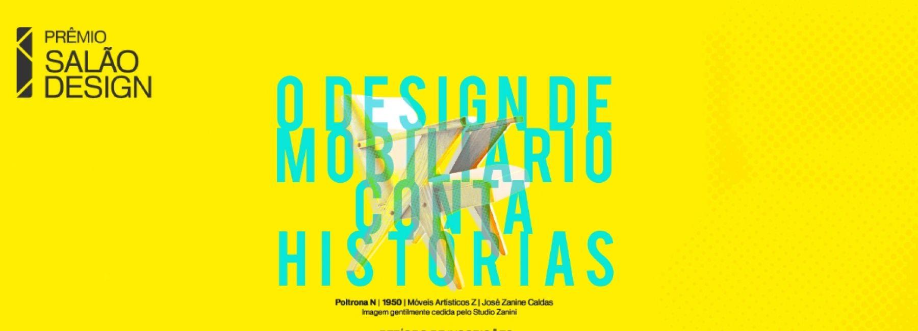 Prêmio Salão Design 2020 tem 827 inscritos